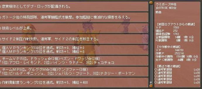 Ni-Sakusen8.jpg