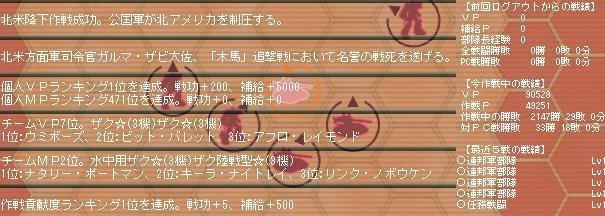 Ni-sakusen3-1.jpg