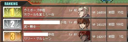 Ni-sakusen3-10-1.jpg