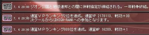 Ni-sakusen3-10-3.jpg