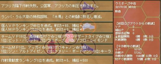 Ni-sakusen3-2.jpg
