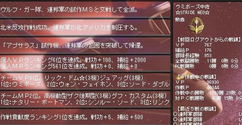 Ni-sakusen3-4.jpg