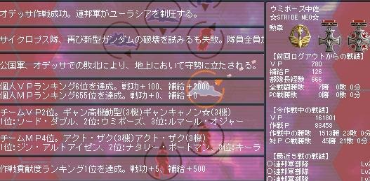 Ni-sakusen3-7.jpg
