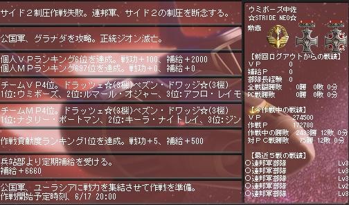 Ni-sakusen3-8.jpg