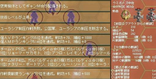 Ni-sakusen3-9.jpg
