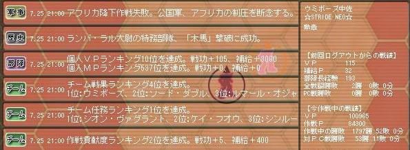 Ni-sakusen4-2.jpg