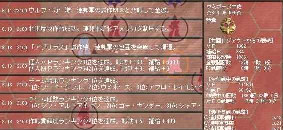 Ni-sakusen4-4.jpg