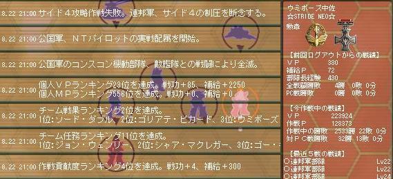 Ni-sakusen4-5.jpg