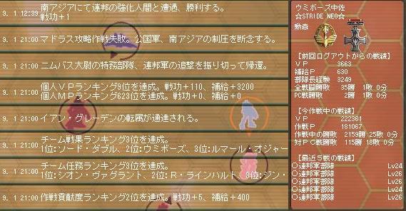 Ni-sakusen4-6.jpg