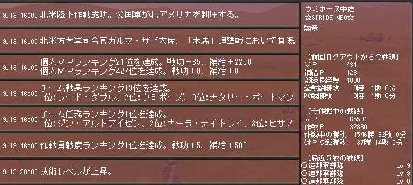 Ni-sakusen5-1.jpg