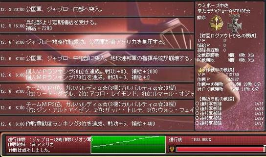 Ni-sakusen5-10.jpg