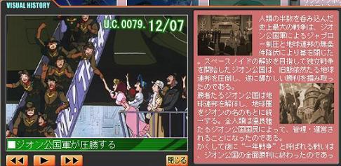 Ni-sakusen5-10Visial.jpg