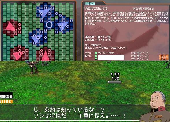Ni-sakusen5-10gop.jpg