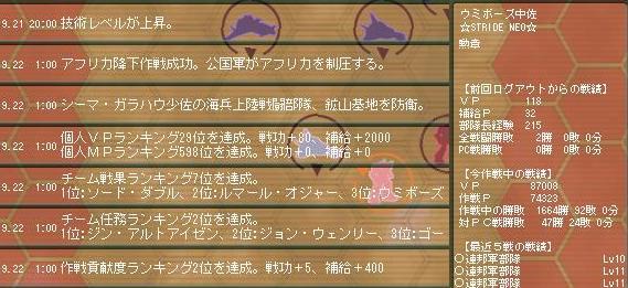 Ni-sakusen5-2.jpg