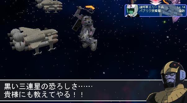 Ni-sakusen5-3-SanRenSei.jpg