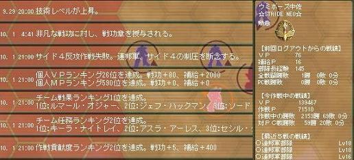 Ni-sakusen5-3.jpg