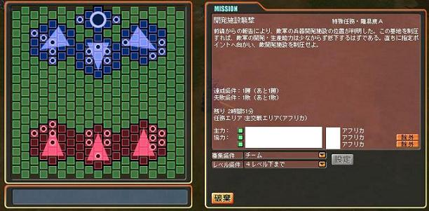 Ni-sakusen5-4-Atari-Kouzyo.jpg