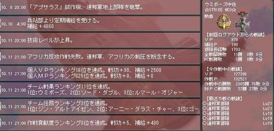 Ni-sakusen5-4.jpg