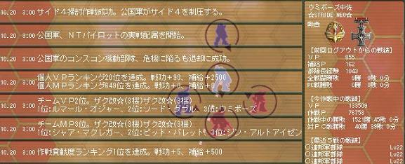 Ni-sakusen5-5.jpg