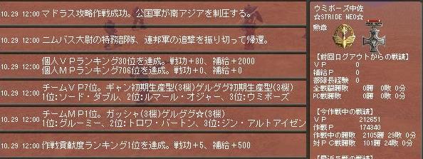 Ni-sakusen5-6.jpg