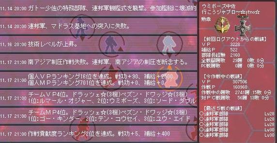 Ni-sakusen5-8.jpg