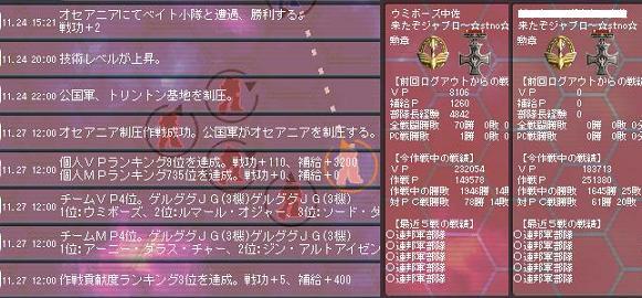 Ni-sakusen5-9.jpg
