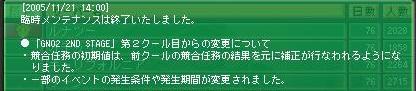 Ni-sakusen5-9KyouGo.jpg