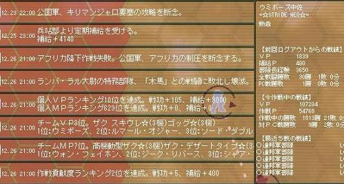 Ni-sakusen6-2.jpg