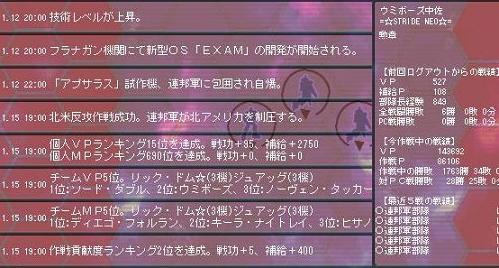 Ni-sakusen6-4.jpg