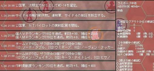 Ni-sakusen6-5.jpg