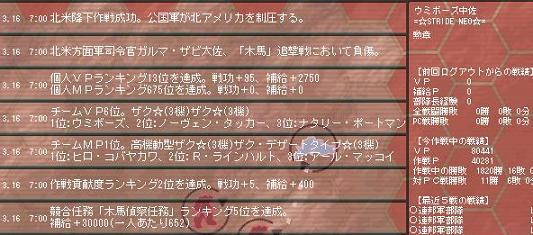 Ni-sakusen7-1.jpg