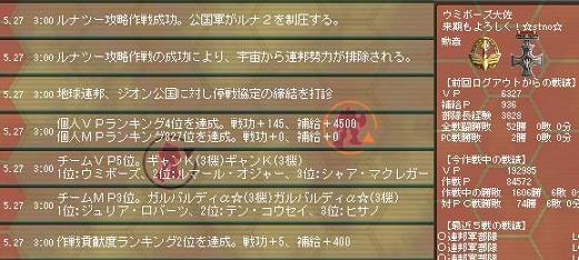 Ni-sakusen7-10.jpg