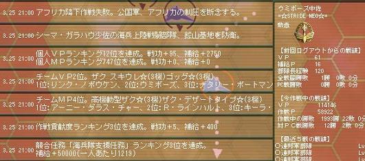 Ni-sakusen7-2.jpg