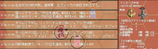 Ni-sakusen7-5.jpg