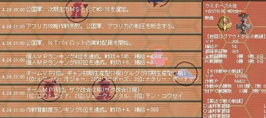 Ni-sakusen7-6.jpg