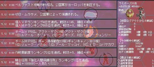 Ni-sakusen7-8.jpg