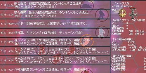 Ni-sakusen7-9.jpg