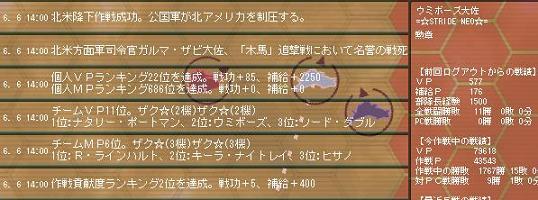 Ni-sakusen8-1.jpg