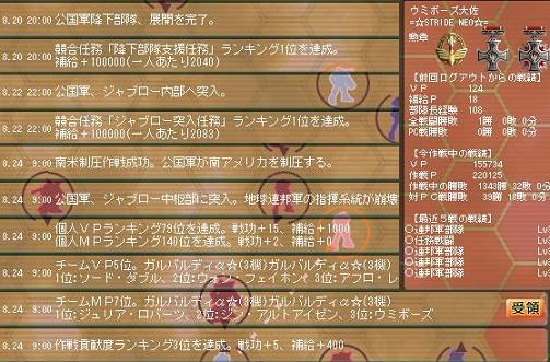 Ni-sakusen8-10.jpg