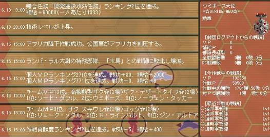 Ni-sakusen8-2.jpg