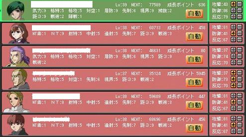 Senzyutu-10-1.jpg