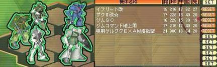 Senzyutu-10-2.jpg