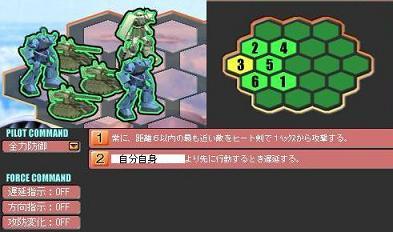 Senzyutu-7-1.jpg