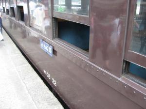 オハ-35 2008-09-08 13-22-03