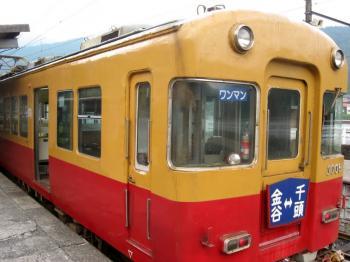 京阪-1 2008-09-08 15-54-04
