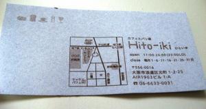 IMG_5173-1.jpg