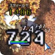screenlydia224.jpg