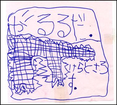 ノマド04(けらとさろす)