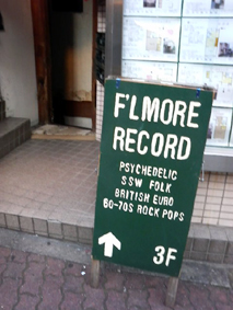 flmore records