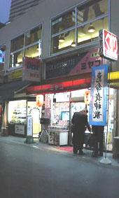 演歌屋ミヤコ
